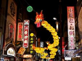 横浜中華街の春節 2019年のイベント最新情報