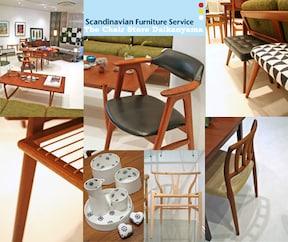 北欧ヴィンテージの椅子専門店「ザ・チェアストア代官山」