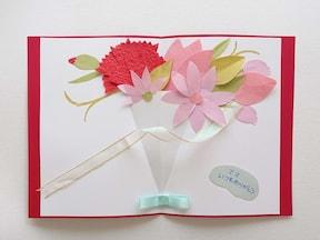 手作りの花束ポップアップカード!