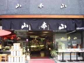 日本橋の「老舗」でショッピング