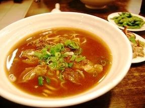 牛肉麺 金大碗台灣牛肉麺館