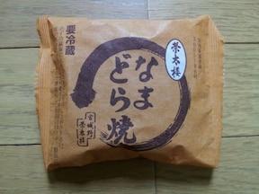 菓匠 榮太楼「なまどら焼」