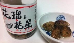「牡蠣のオイル漬」