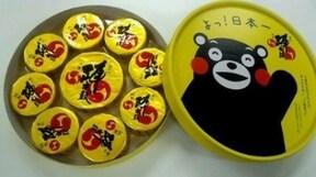 熊本土産は銘菓「陣太鼓」がおすすめ