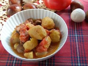 栗とマッシュルームのトマト煮