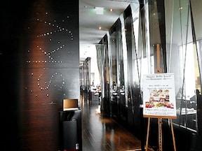 三井ガーデンホテル銀座プレミア「スカイ」