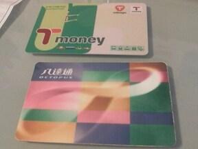 交通機関の支払いに便利な『T-money』