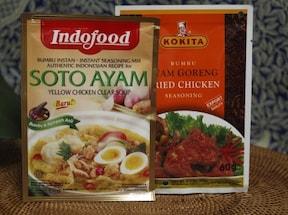 インドネシア料理の素