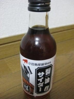 マルキン醤油記念館【醬油サイダー】
