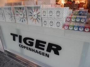安さとセンスが売りの「タイガー」/東京都渋谷区