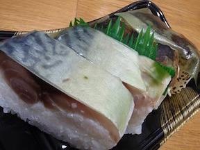子供でも食べやすくておいしい!ランチにおすすめの仙台市の『華ずし』