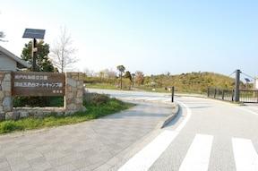 瀬戸内海を一望できる『讃岐五色台オートキャンプ場』