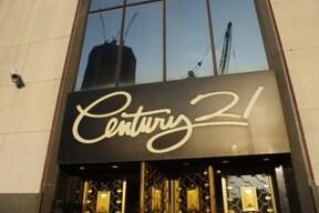 『Century21』で高級ブランドを半額以下でゲット!