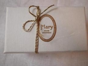 ベルギーで一番古い老舗ショコラティエ『メリー』