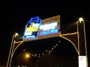 夜のお散歩! ナイトマーケット