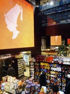 高級食材店『ユリウス・マインル・アム・グラーベン』