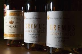 ハンガリー産 トカイワイン