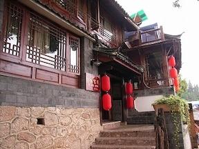 世界遺産、麗江古城を一望する眺望抜群の宿