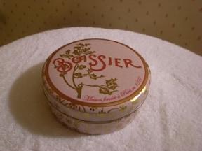 缶がかわいい『ボアシエ』のキャンディー