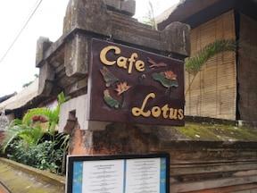 ウブドを代表する老舗レストラン『カフェ・ロータス』