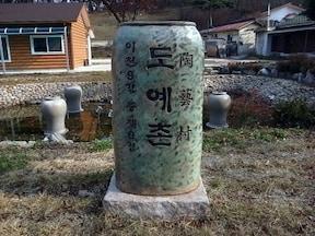 韓国屈指の陶芸の郷『利川(イチョン)』