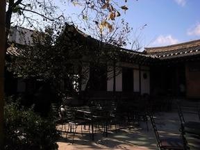 韓屋で寛ぎのひととき『耕仁美術館伝統茶院』