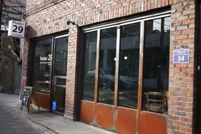 洗練されたインテリアが光るカフェ『Project 29』