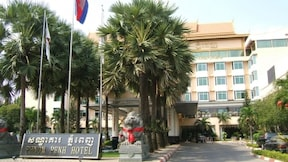 プノンペン・ホテル
