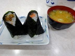 ぼんご(大塚)