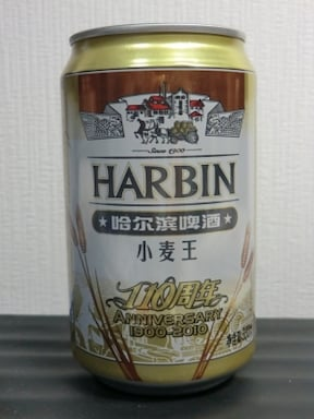 ビールの街ハルピンの中国最古ビール