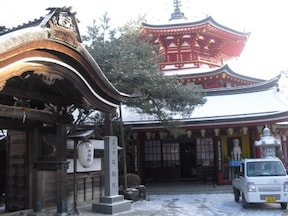 日本の宗教都市[高野山]