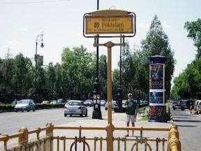 ブダペスト ヨーロッパ最古の地下鉄