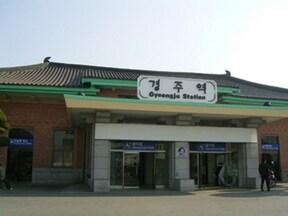 輝かしい文化遺産が散在する慶州