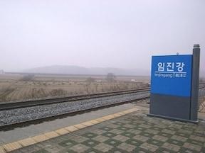 一度は訪れたい『非武装地帯(DMZ)』