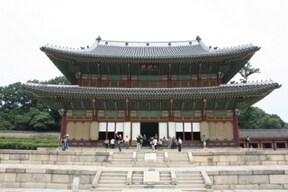 ソウル市内の世界遺産をめぐるツアー