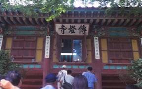 要塞遺跡が多く残る歴史と文化の地『江華島』