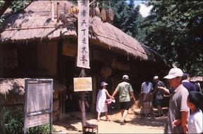 韓国の伝統文化を紹介するテーマパーク 韓国民俗村