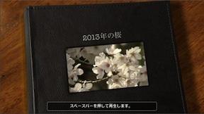 【iMovieでの動画の作り方】カッコイイ動画が簡単に!「テーマ」