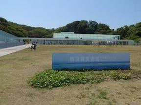 横須賀の海と山とアートを満喫するドライブ