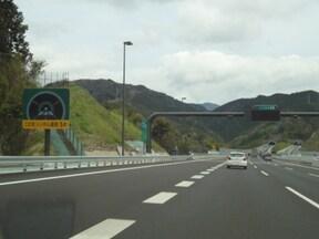 日本の高度な技術と知恵を屈指した『新東名高速道路』