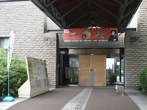 意外と知らない琵琶湖について学ぼう「滋賀県立琵琶湖博物館」