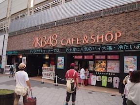 電気街、AKB48、メイド喫茶……秋葉原の楽しみ方