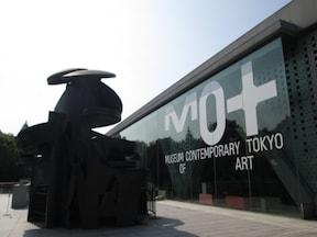 アートなデートなら「東京都現代美術館」