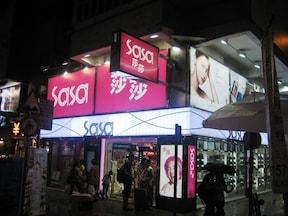 外国製品が安く買えるドラッグストア『SASA』