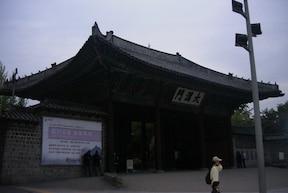 アクセス抜群!現代のオアシス的な古宮『徳寿宮』