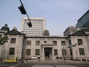建築好きにおすすめ!『貨幣金融博物館』