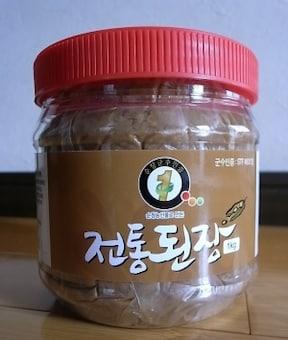 韓国料理を日本で再現!韓国味噌『テンジャン』