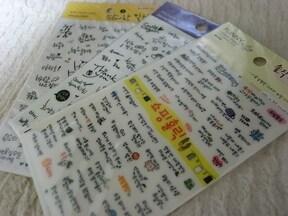 韓国土産にぴったり!ハングル文字の可愛いシール