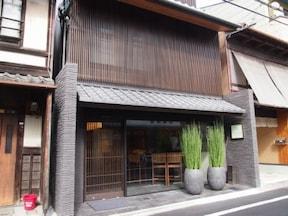 京都に住んでいるような感覚になるホテル