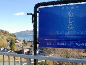 恋し浜駅/岩手県